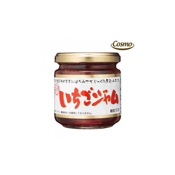 代引不可 コスモ食品 ひろさき屋 いちごジャム 200g 12個×2ケース