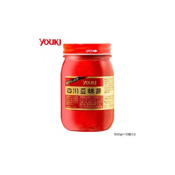 YOUKI ユウキ食品 四川豆板醤 500g×12個入り 213100
