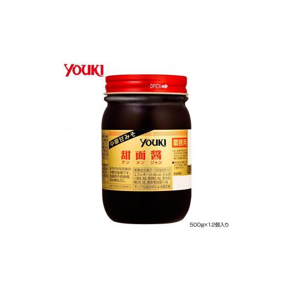 YOUKI ユウキ食品 甜面醤 500g×12個入り 212021