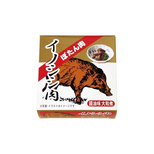 北都 イノシシ大和煮 缶詰 70g 10箱セット
