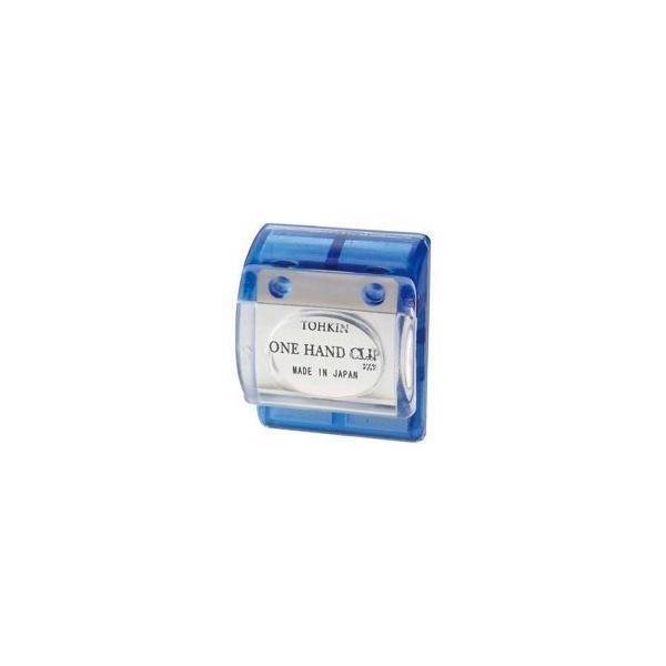 (まとめ)トーキンコーポレーション ワンハンドクリップ OC-B 青色〔×20セット〕