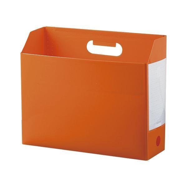 (まとめ) アドワン ボックスファイル A4判ヨコ型(収納幅96mm) AD-2651-51 オレンジ 1個入 〔×5セット〕