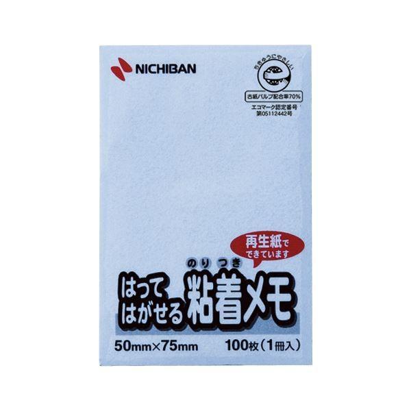 (まとめ) ニチバン ポイントメモ(R) はってはがせる粘着メモ M-3B 青 1個入 〔×10セット〕