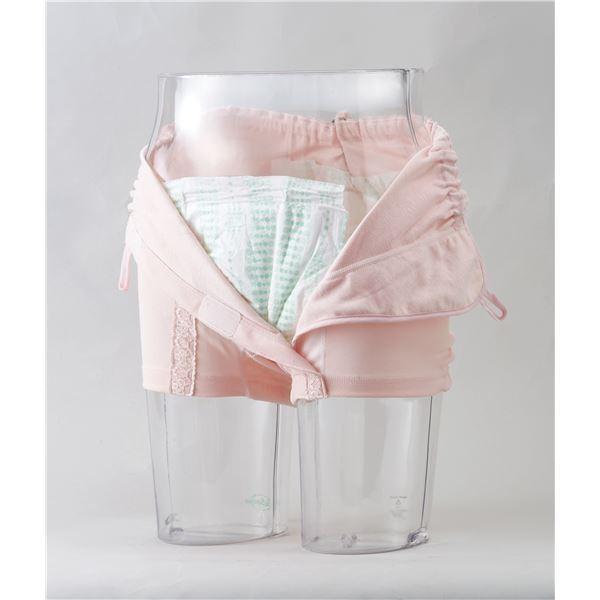 ニシキ おむつカバー 紙おむつ(パッド)専用布パンツ L H4086