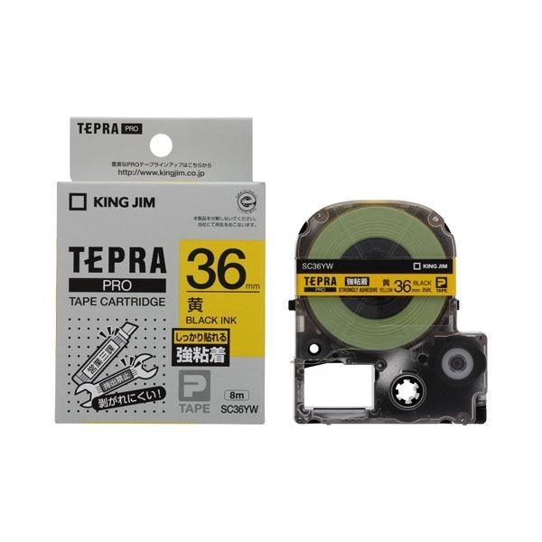 (まとめ) キングジム テプラ PRO テープカートリッジ 強粘着 36mm 黄/黒文字 SC36YW 1個 〔×2セット〕