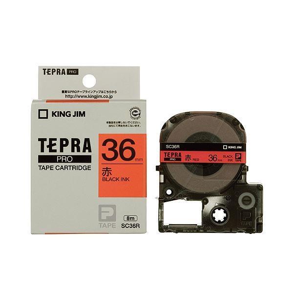 (まとめ) キングジム テプラ PRO テープカートリッジ パステル 36mm 赤/黒文字 SC36R 1個 〔×2セット〕