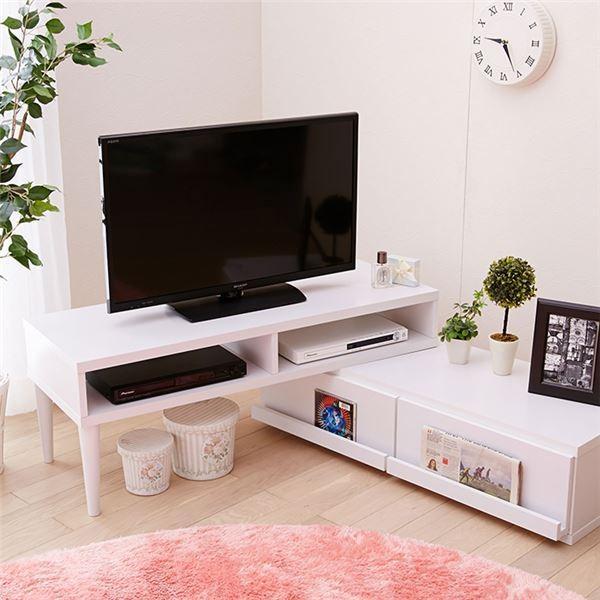 伸縮テレビ台/テレビボード 〔ホワイト〕 幅105〜200cm 飾れる引き出し付き 収納 天然木