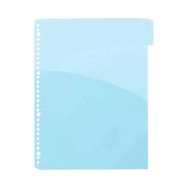 (まとめ)TANOSEEPP製ハーフポケットリフィル(3山インデックス) A4タテ 1山目 ブルー 1パック(10枚) 〔×20セット〕