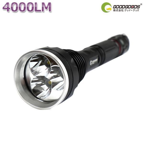 LED懐中電灯 強力 CREE 4000lm 充電式