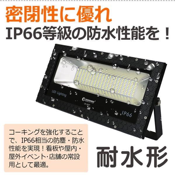 投光器 100W 1000w相当 LED投光器 スタンド 屋外照明 広角 防水 ナイター照明 駐車場 看板灯 工事現場 灯光器 GOODGOODS|goodgoods-2|06