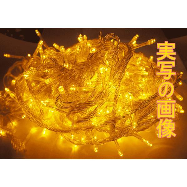 LEDイルミネーション 500球 30m クリスマスライト 飾りつけ 防水 led電飾 インテリア イルミネーション 屋外 看板照明 ld55|goodgoods-2|02