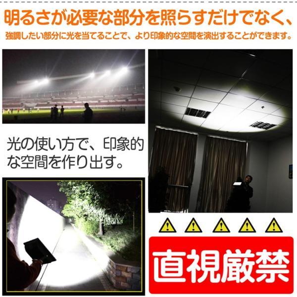 LED投光器 50W  500W相当 看板用スポットライト 薄型 防水 美容室 住宅 店舗 屋外用照明 昼光色 インテリア照明 玄関灯 LDJ-50H|goodgoods-2|06