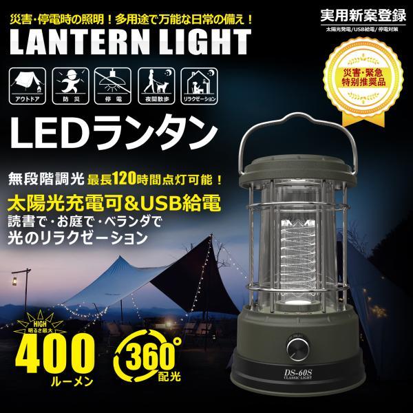LEDランタン 充電式 LEDライト 電池交換式 明るい 1500lm