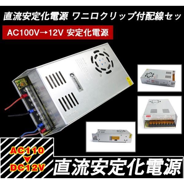 防災 30A 直流安定化電源 コンバーター AC-DC AC100V→DC12V 変換器 変圧器 スイッチング電源 配線付/放熱ファン付 SPI008|goodgoods-2|03