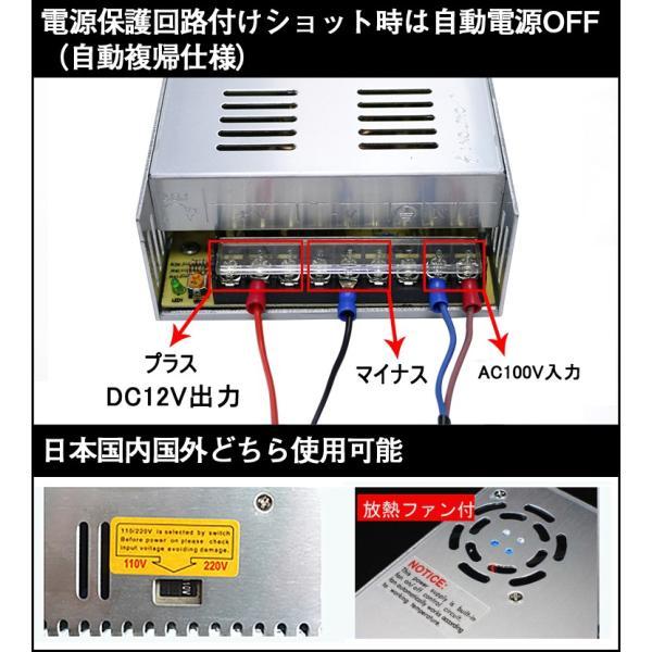 防災 30A 直流安定化電源 コンバーター AC-DC AC100V→DC12V 変換器 変圧器 スイッチング電源 配線付/放熱ファン付 SPI008|goodgoods-2|04