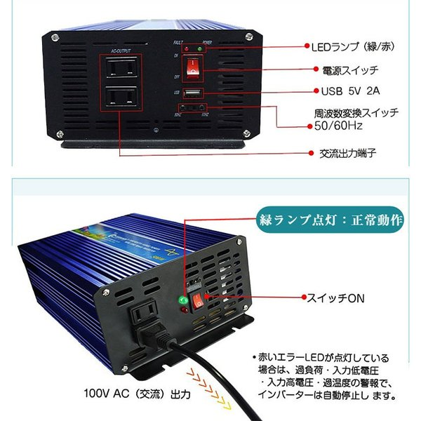 防災 純正弦波 インバーター 12V 100V 定格2000W 最大4000W DC AC インバーター 変圧器 発電機 非常用電源 発電機 インバーター 防災グッズ  SPI2000|goodgoods-2|04