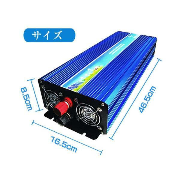 防災 純正弦波 インバーター 12V 100V 定格2000W 最大4000W DC AC インバーター 変圧器 発電機 非常用電源 発電機 インバーター 防災グッズ  SPI2000|goodgoods-2|05