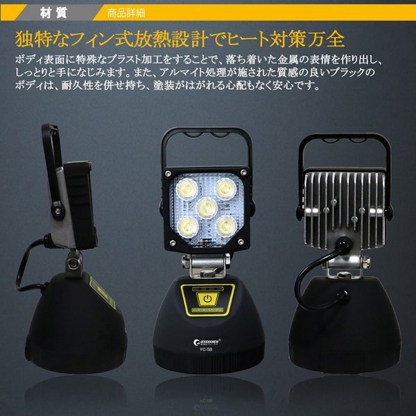 LED作業灯 15W 充電式作業灯 マグネット付き 充電式 LED 投光器 サンダービーム 車整備 工事用作業灯 ガレージ  一年保証 YC-N5|goodgoods-2|03