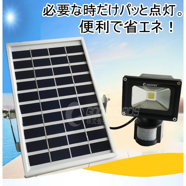 LED投光器 20W 200W相当 センサーライト 防犯 人感 太陽光発電 ソーラーライト 屋外 駐車場 外灯 防災グッズ 一年保証 T-GY20X goodgoods-2 02