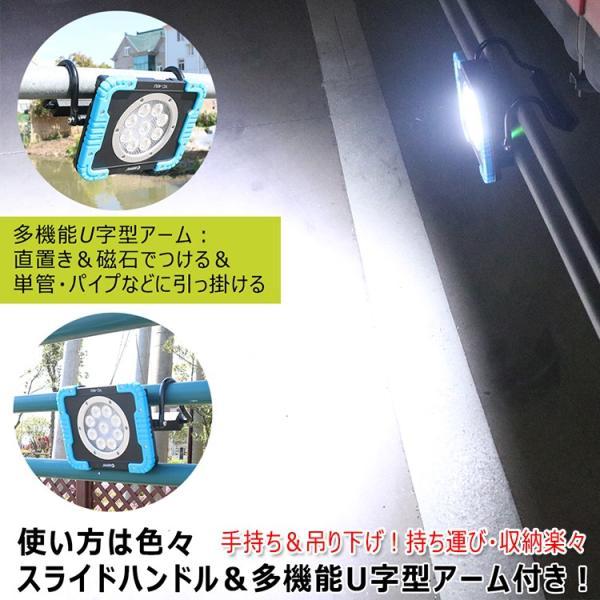 LED投光器 45W 充電式 投光器 作業灯 集光型 LEDライト 充電式 ワークライト コードレス マグネット付 屋外 アウトドア 工場現場 YC-45U|goodgoods-2|04