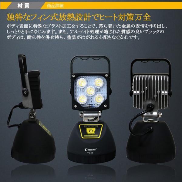 LED作業灯 充電式 LED投光器 15W  ポータブル投光器 マグネット USBポート付き 4モード 角度調整可能 応急ライト 防災用品 YC-5B|goodgoods-2|03