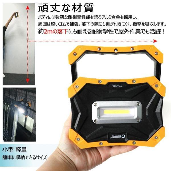 4個セット LED投光器 懐中電灯 乾電池式 10w LEDライト マグネット付き コードレス 単3乾電池使用 持ち運び便利 作業灯 レジャー YC-N3K|goodgoods-2|06