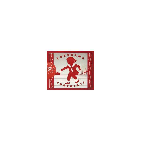 横浜 お土産 エクスポート 赤い靴チョコレート1足 お取り寄せ ギフト 贈答用 お菓子 帰省土産 赤い靴の女の子 可愛い プレゼント お祝い