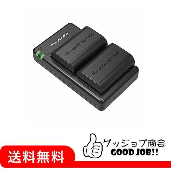 RAVPower バッテリーパック キャノン LP-E6 LP-E6N 互換バッテリー 2個 + 充電器 セット (大容量 2000mAh USB 急|goodjob-syoukai