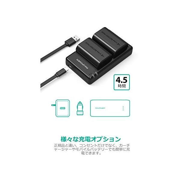 RAVPower バッテリーパック キャノン LP-E6 LP-E6N 互換バッテリー 2個 + 充電器 セット (大容量 2000mAh USB 急|goodjob-syoukai|05