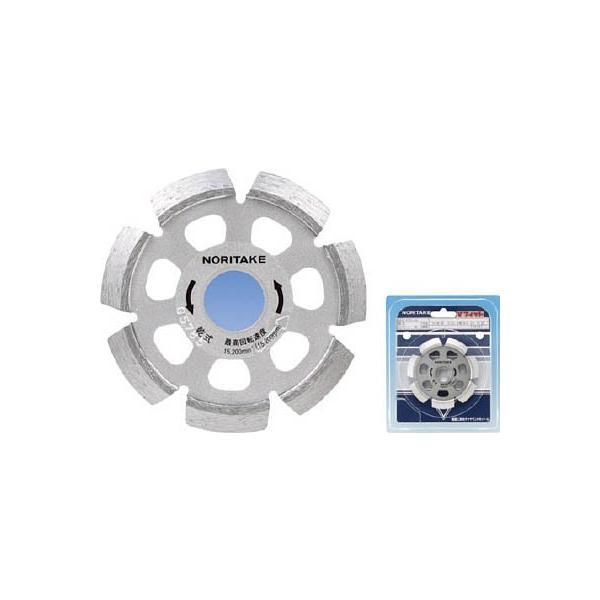[代引不可] ノリタケ ダイヤモンドホイール Vフィット 90×10×20 【3H8GSTV310N10】 (5枚入り)|goodjobtools