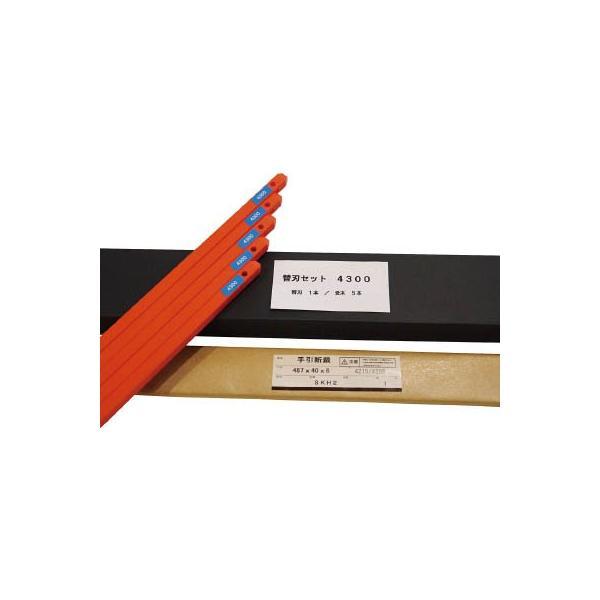 【代引不可】 MAITZ 4300替刃セット(替刃1本+受木5本) 【4300KAEBASET】