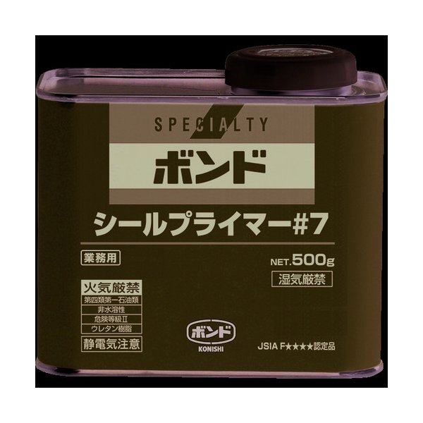 コニシ ボンドシールプライマー#7 500g(缶)  『60337』