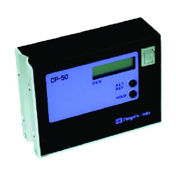 SK デジタル角度計レベルニック  『DP50』