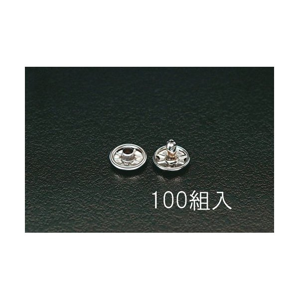 ESCO9mm [ステンレス製] カシメピン [100組][EA576MV-11]