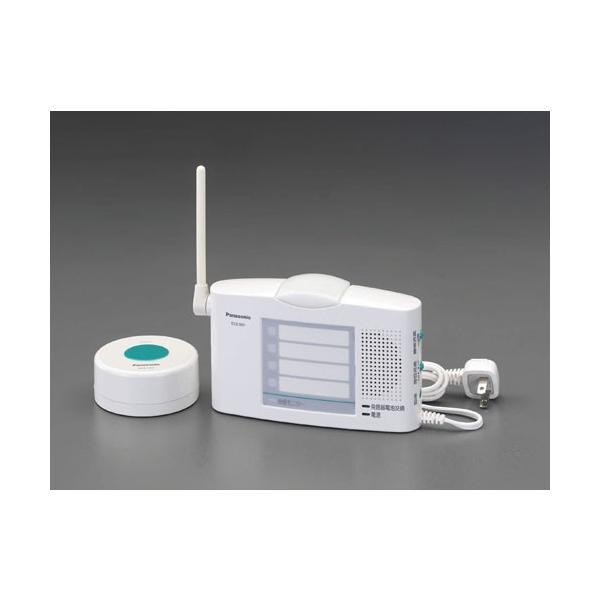 ESCOワイヤレス発信器(卓上用)[EA864CF-34]