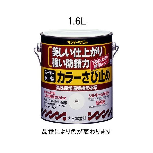 ESCO1.6L [水性]錆止め塗料(黒)[EA942EB-73]