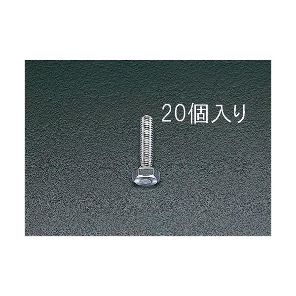 ESCOM8x 16mm 六角頭全ねじボルト(ステンレス製/20本)[EA949HC-81]