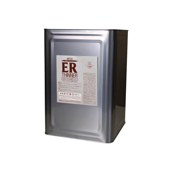 【代引不可】 ROVAL エポローバルシンナー 14kg缶 【ET14KG】