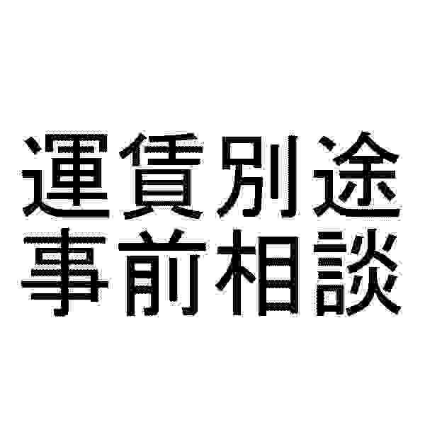 【代引不可】 ニトムズ HARU PETテープ 150幅X10M EO03 【F2431】 (8巻入り)|goodjobtools|02
