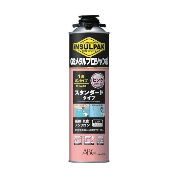ABC 簡易型発泡ウレタンフォーム 1液ガンタイプ インサルパック GSメタルプロジャンボ 750ml フォーム色:ピンク  『GSMPJP』