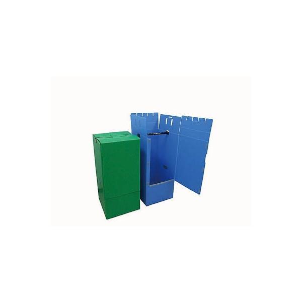 【代引不可】 MF ハンガーボックス(樹脂製) グリーン 【HB002】 (10個入り)
