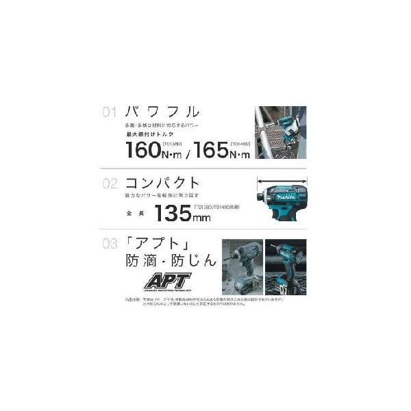 マキタ 充電式インパクトドライバ18V 本体のみ  [TD149DZ] 評価を書いておまけをゲット|goodjobtools|02