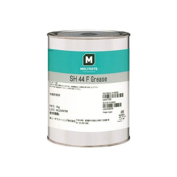 【代引不可】 モリコート SH44F GREASE 1KG 【SH44F10】 (10缶入り)