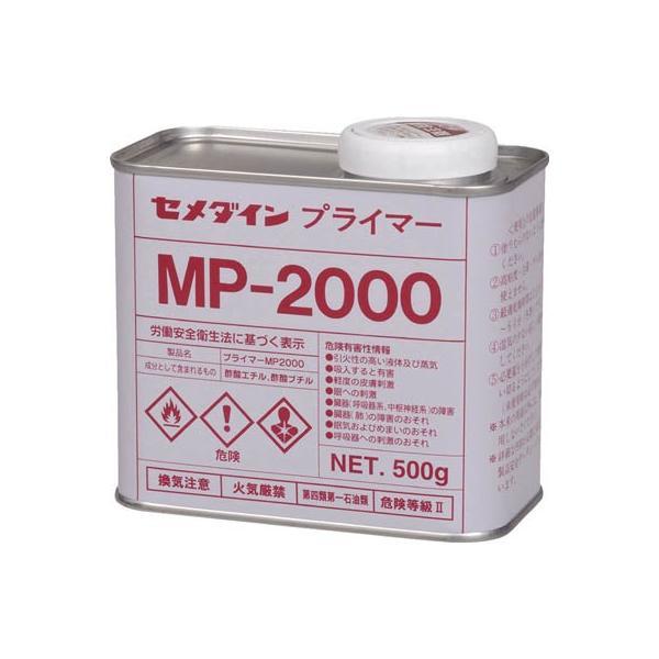 【代引不可】 セメダイン プライマーMP2000 500g SN−012 【SN012】