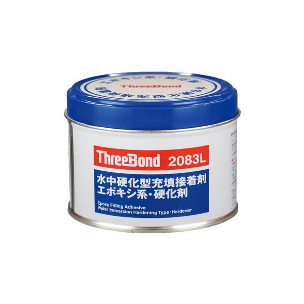 【代引不可】 スリーボンド 補修用接着剤 TB2083L 硬化剤 250G 水中硬化 青緑色 【TB2083L3】