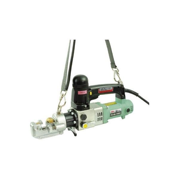 【代引不可】 ARM 電動油圧式鉄筋カッター 【TC16100V】
