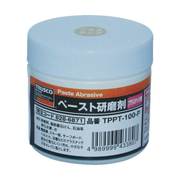 TRUSCO ペースト研磨剤 プラスチック用 100g  『TPPT100P』