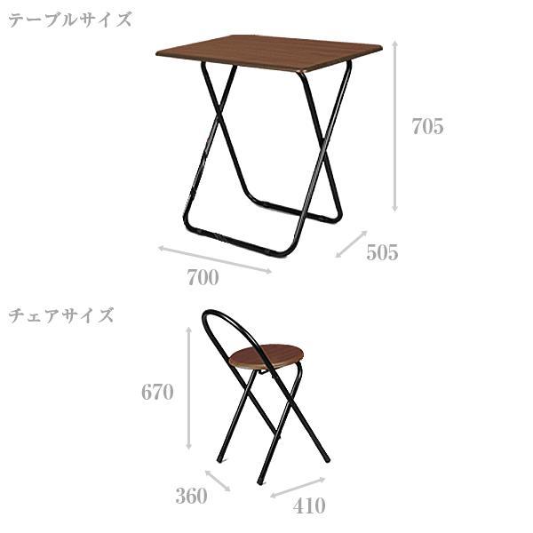 フォールディングテーブル&チェアセット インテリア 家具|goodlifeshop|02