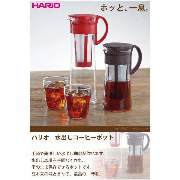 キャッシュレス還元対象 水出しコーヒーポット HARIO ハリオ 珈琲 ガラスポット 1000ml|goodlifeshop|02