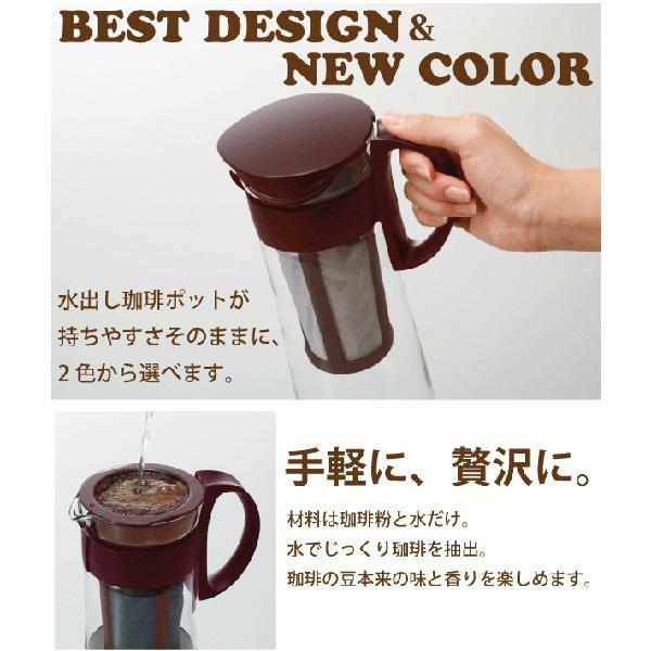 キャッシュレス還元対象 水出しコーヒーポット HARIO ハリオ 珈琲 ガラスポット 1000ml|goodlifeshop|03
